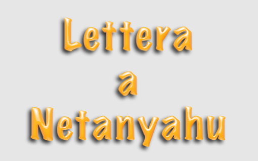 Libero Israele siti di incontri